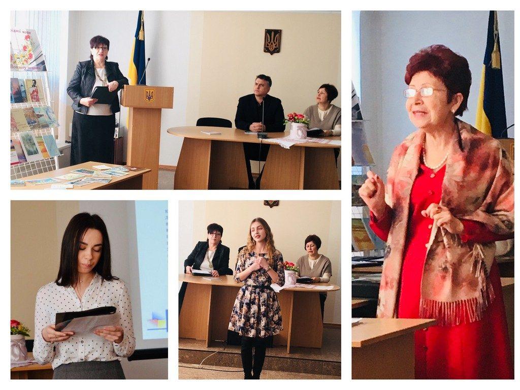 Літературно-музична вітальня «Рідне слово в мистецькому гроні Придунав'я»
