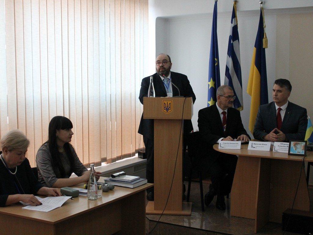 Всеукраїнська науково-практична конференція з міжнародною участю «Україна-Греція: історичні рефлексії»