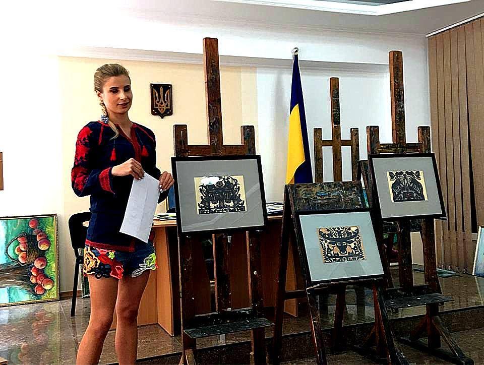 На виставці представлена робота студентки ІДГУ - Дар'ї Синельник