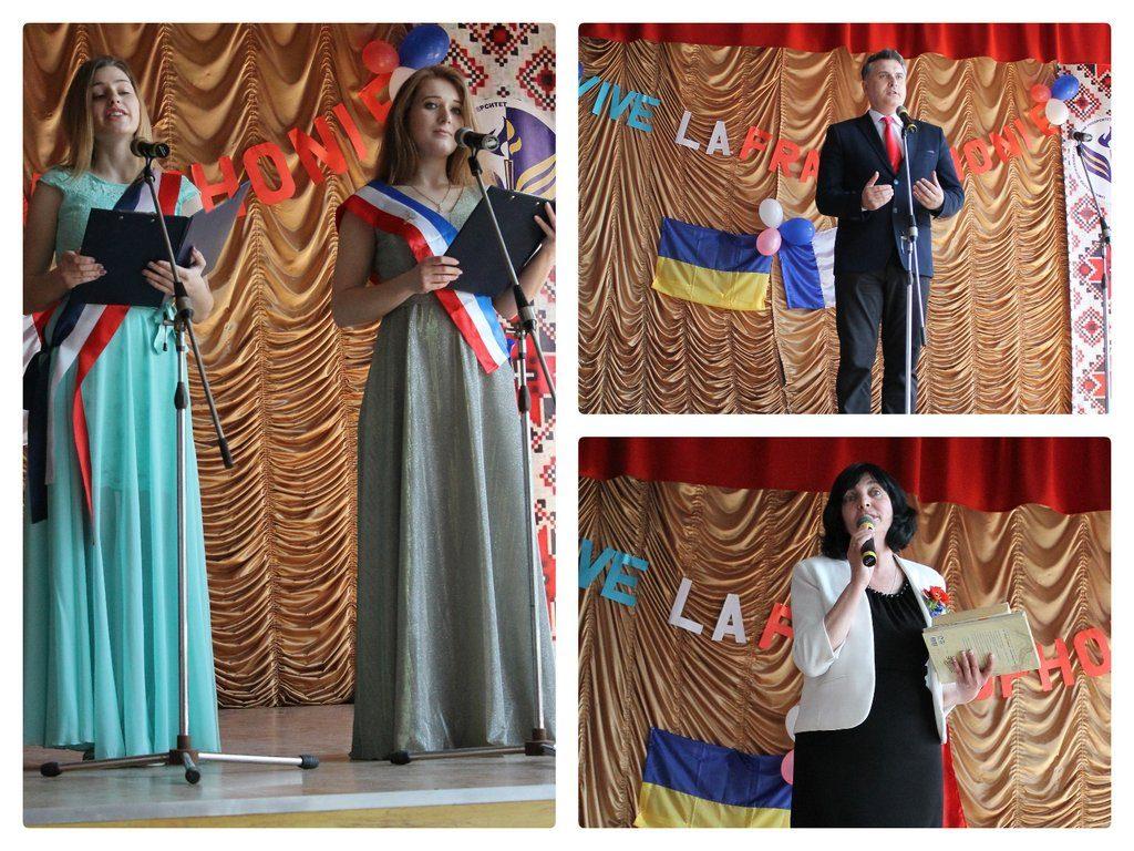 4 квітня в ІДГУ відбулося щорічне свято франкофонії «Французька Бессарабія»