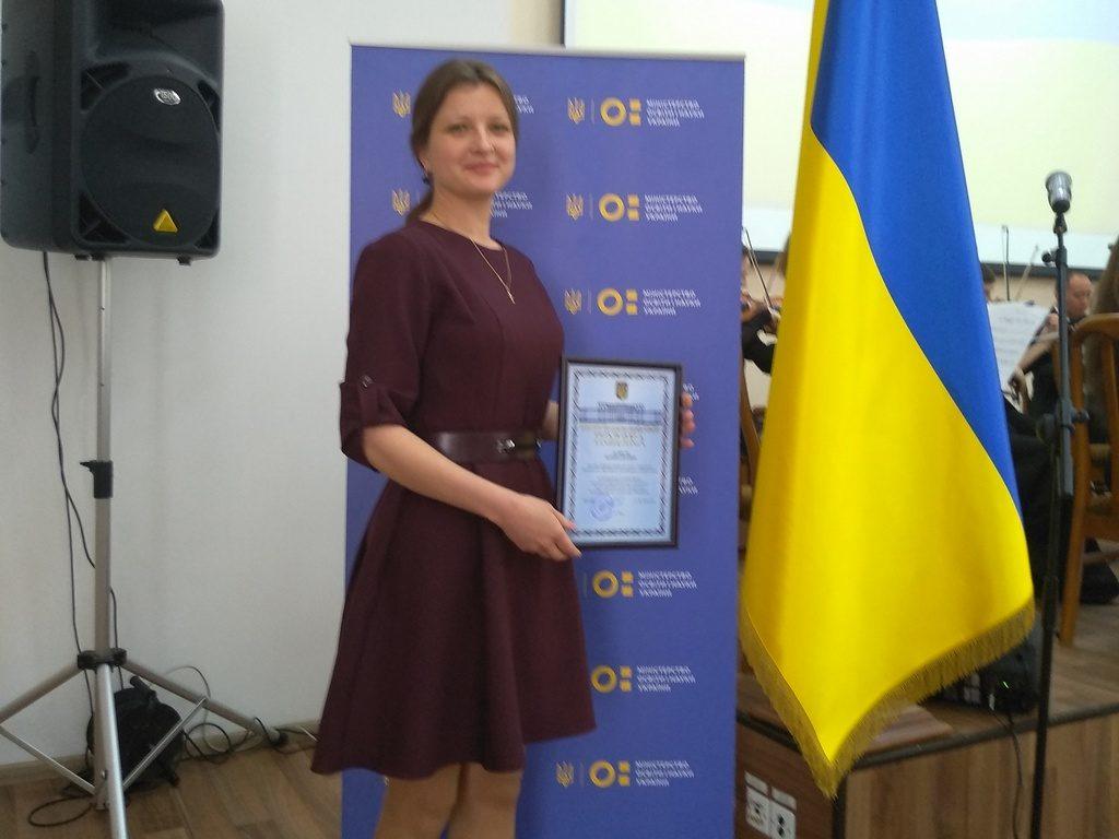 Урочисте нагородження науковців і освітян МОН України
