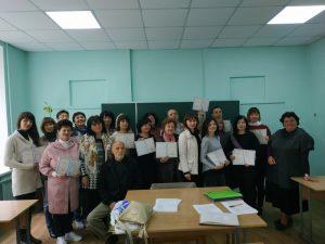 Педагогічні працівники регіону підвищили свою кваліфікацію в Центрі неперервної освіти ІДГУ