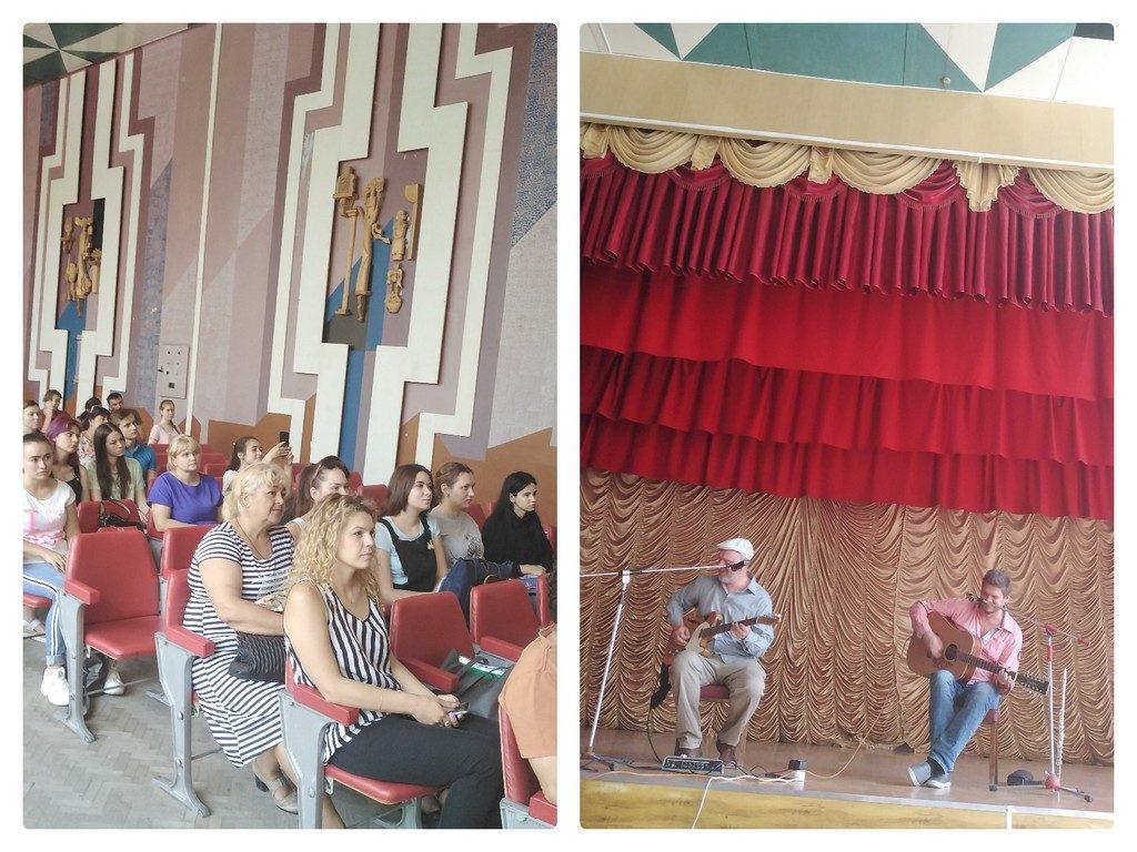 """10 червня в актовому залі Ізмаїльського державного гуманітарного університету відбулася зустріч з гуртом «Очеретяний кіт"""""""