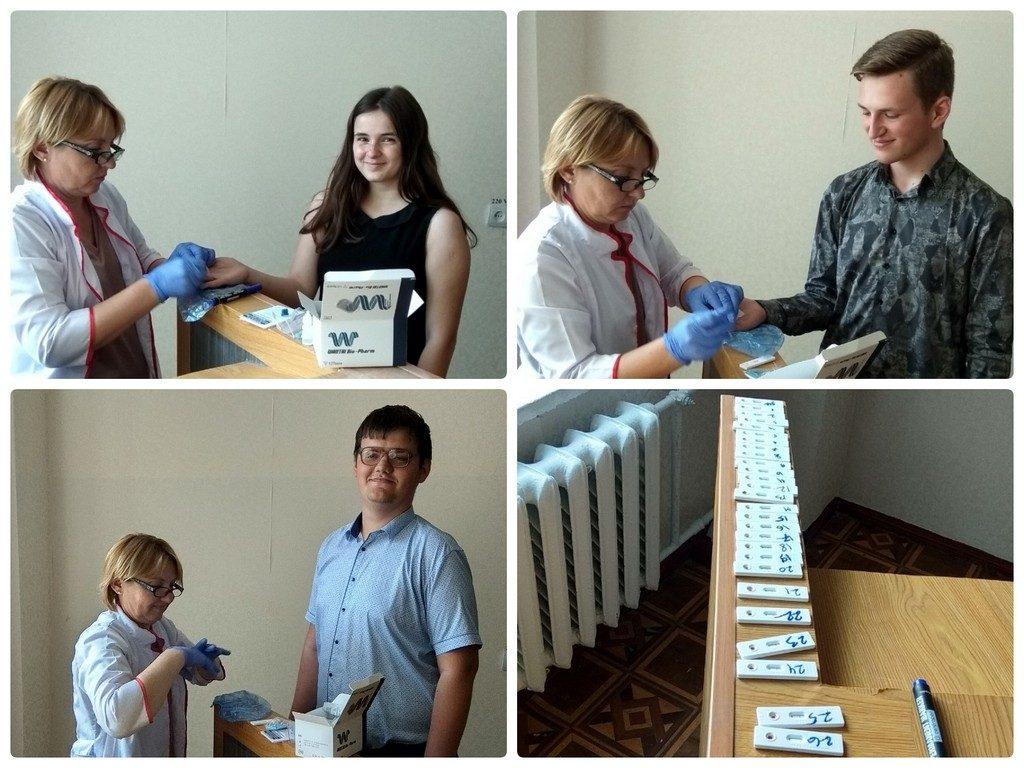 Викладачі та студенти мали змогу пройти експрес–тест