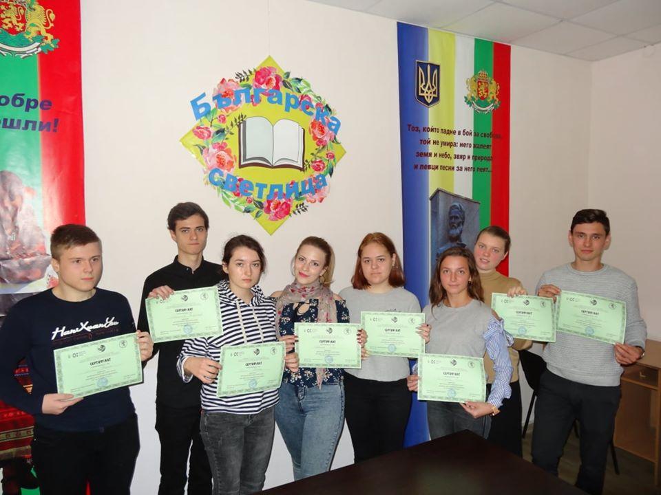 Учасники круглого столу отримали сертифікати