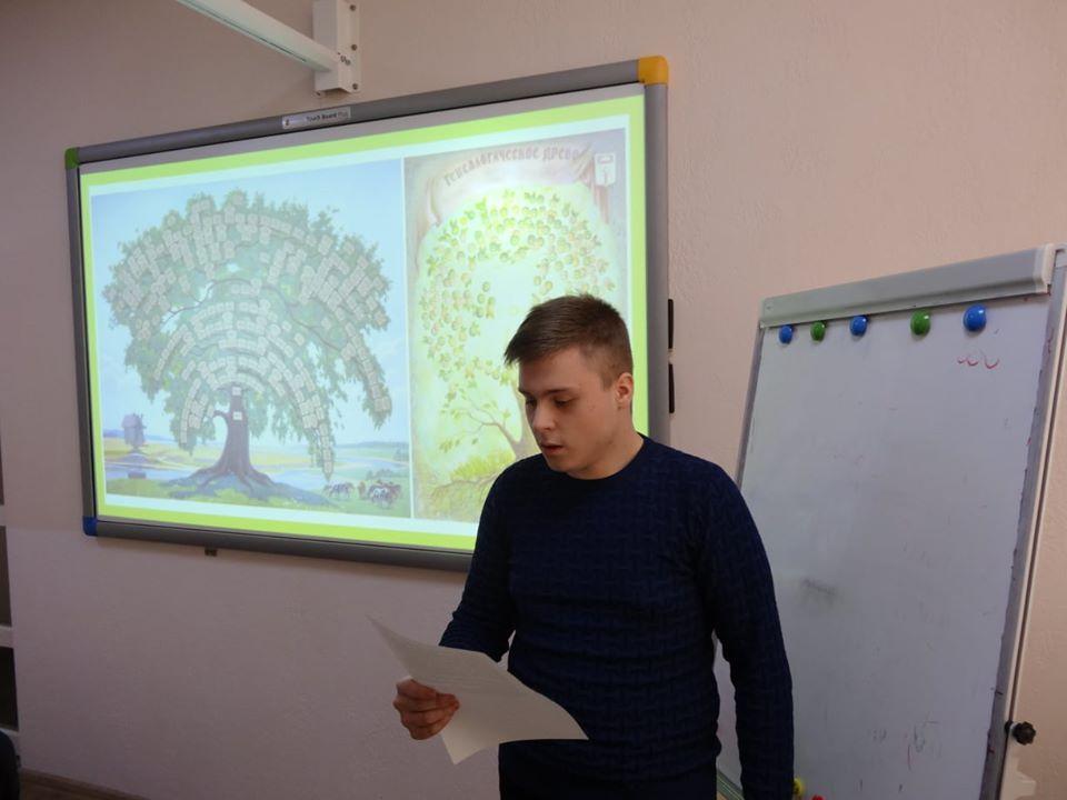 Студенти І курсу ІДГУ взяли участь у круглому столі «Країна до сьомого коліна», що був організований кафедрою української і всесвітньої історії та культури