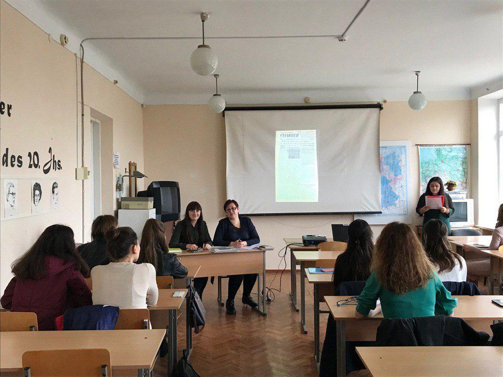 V Всеукраїнська науково-практична конференція «Науковий пошук студентів ХХІ ст.: сучасні проблеми та тенденції розвитку гуманітарних і соціально-економічних наук»