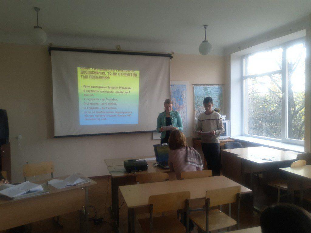 У секції «Усна історія» було представлено 13 виступів, у котрих були висвітлені різноманітні аспекти усноісторичних досліджень