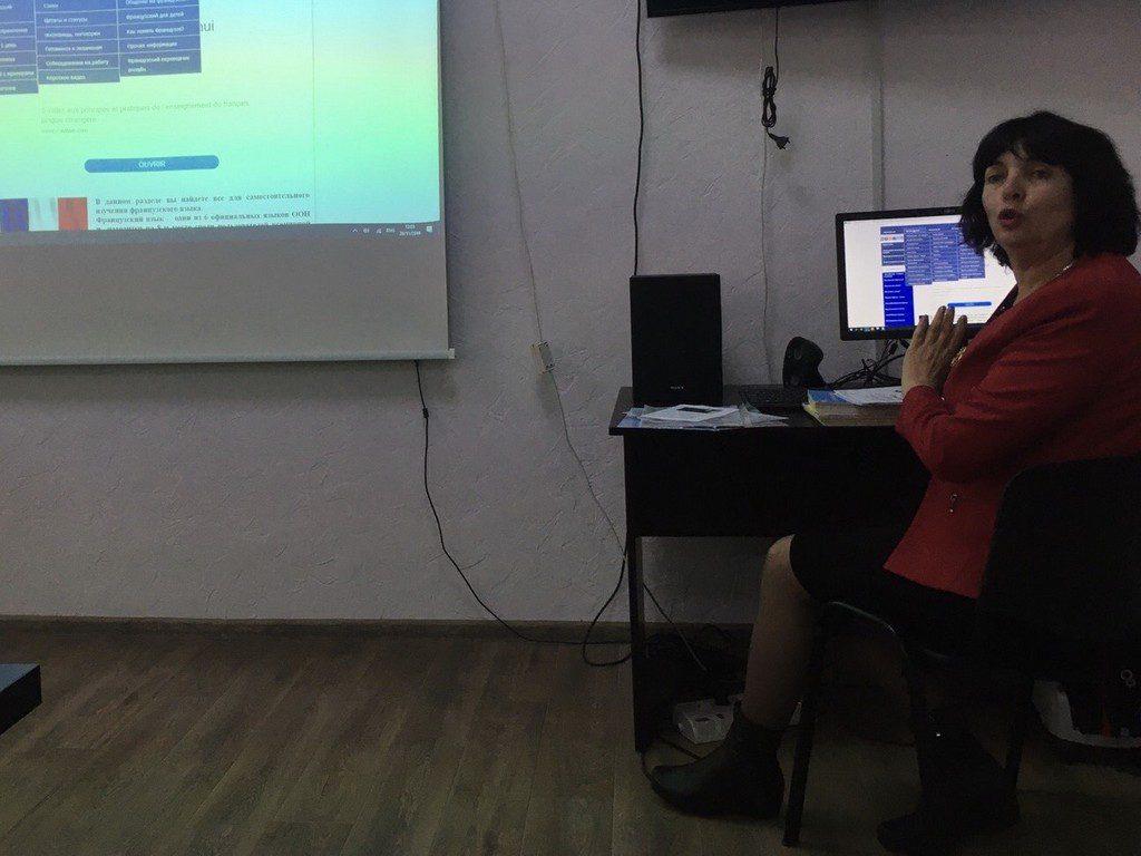 Регіональний методичний семінар  «Інноваційні технології навчання французької мови в контексті Нової української школи»