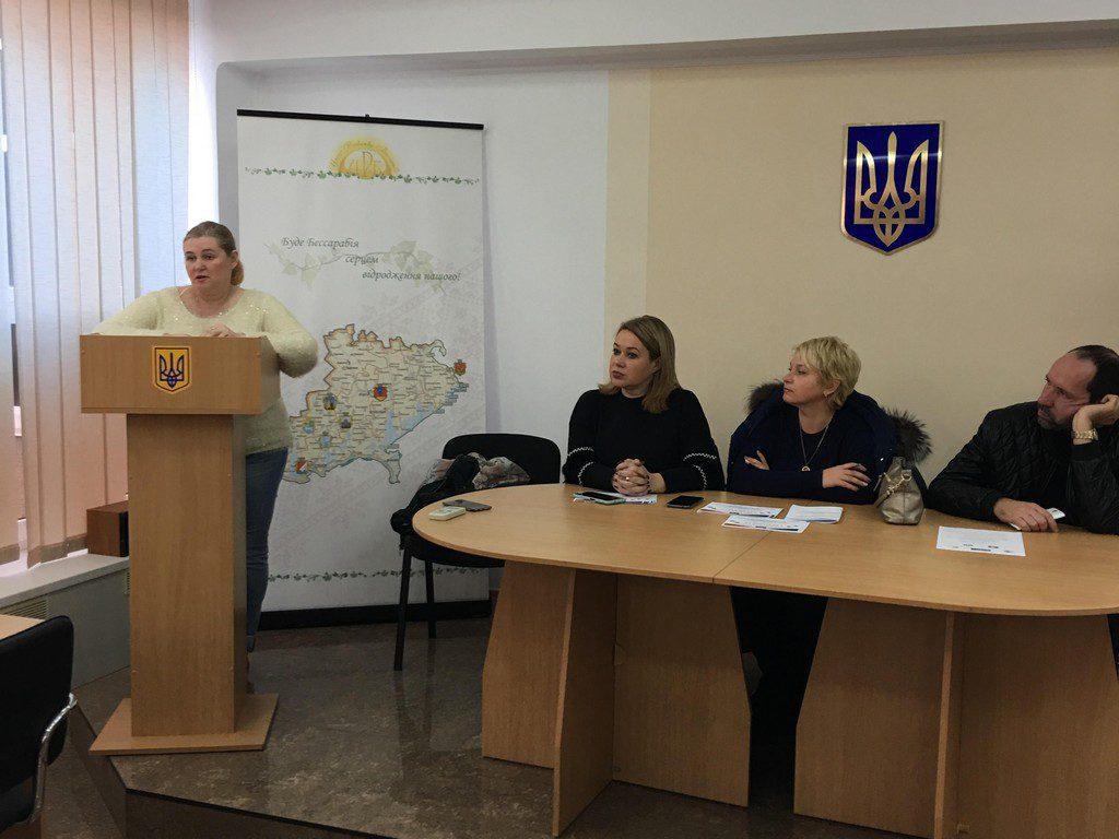 В ІДГУ відбулася І Всеукраїнська науково-практична конференція «Психологічні ресурси особистості: соціально-психологічний зміст»