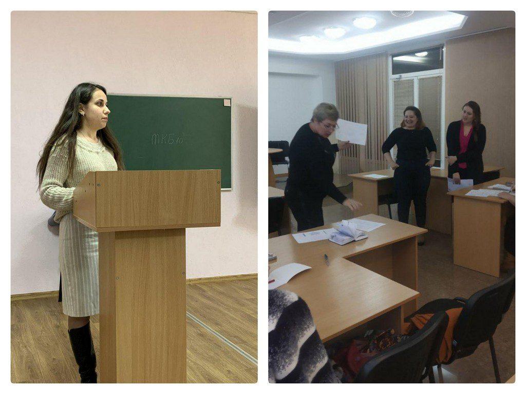 13-24 січня на базі Ізмаїльського університету проходили курси для викладачів та вчителів англійської мови 3