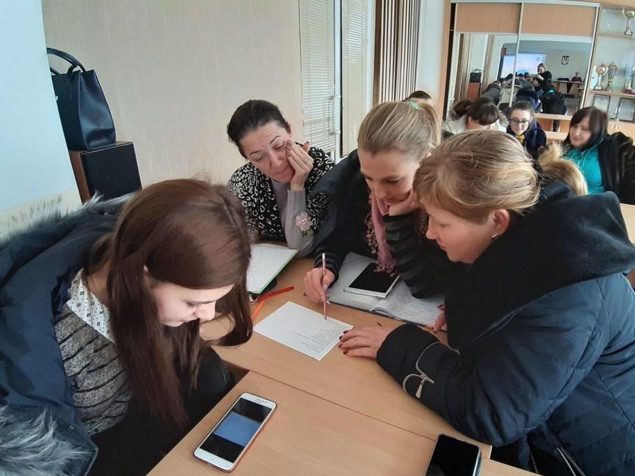 Толерантність як ціннісна основа професійної діяльності педагога
