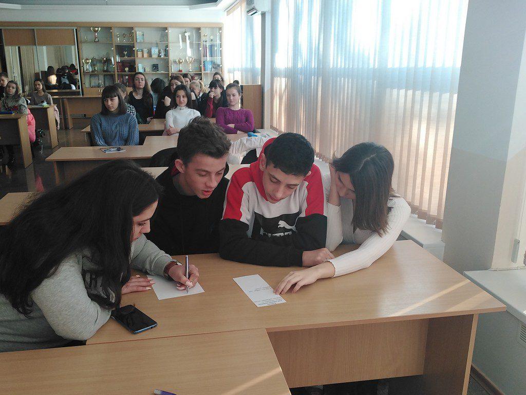Центр громадянської освіти ІДГУ підготував для студентів історичний дайжест з елементами гри, на якому обговорювали Акт Злуки УНР та ЗУНР