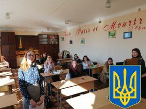 В ІДГУ був проведений інформативний захід, присвячений річниці затвердження Тризуба державним гербом УНР