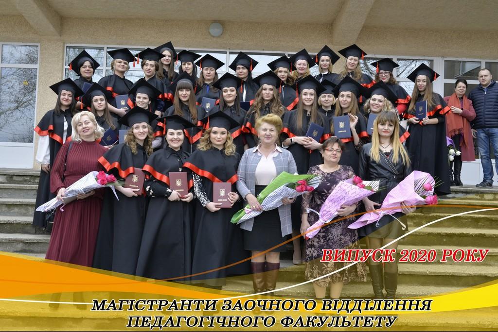 Фотогалерея заочного отделения педагогического факультета