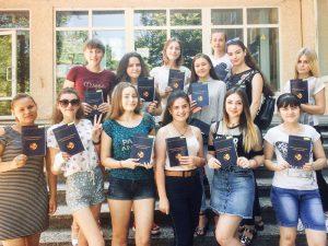 Група 26П Педагогічного факультету