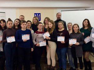 І Всеукраїнська науково-практична конференція «Психологічні ресурси особистості»