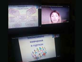 Студенти педагогічного факультету взяли участь у роботі  Методологічного семінару «Інклюзивне навчання у закладах позашкільної освіти»
