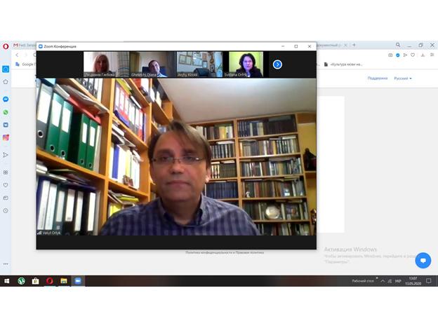 Перша Міжнародна наукова конференція  «Історія, археологія, інформаційна, бібліотечна та архівна справа: актуальні проблеми науки та освіти»