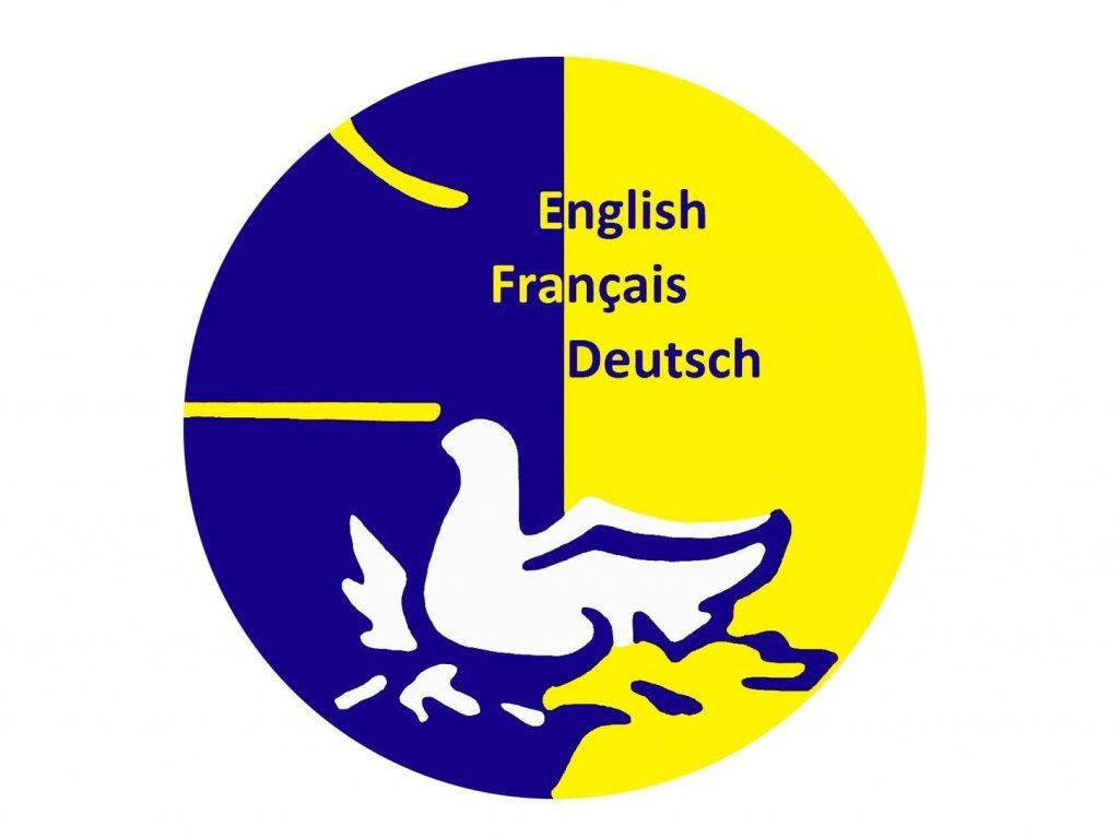 Факультет іноземних мов ІДГУ