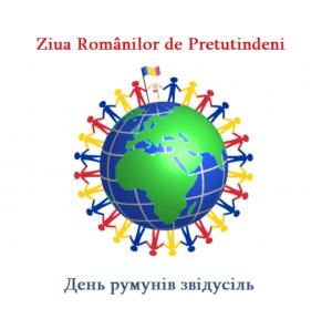Ziua Românilor de Pretutindeni / Святкування Дня румунів звідусіль