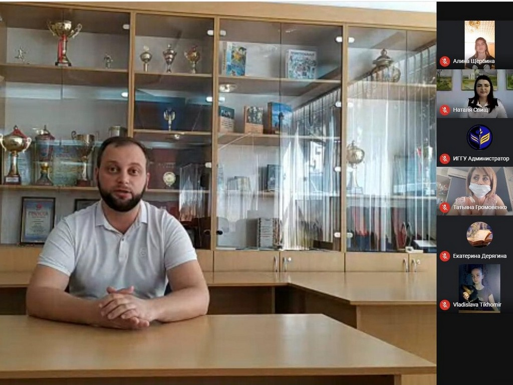 27 червня 2020 року в Ізмаїльському державному гуманітарному університеті відбувся День відкритих дверей в режимі онлайн