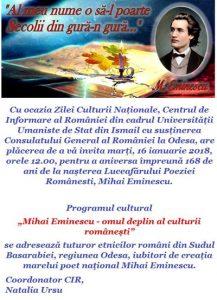 Festival de Ziua Culturii Naționale ( 2017- 2019)
