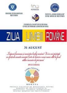 Festival de Ziua Limbii Române ( 2017- 2019)