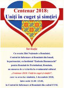 Festival de Ziua Națională a României ( 2017-2018)