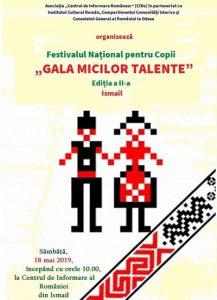 """Festivalul Național pentru Copii """"GALA MICILOR TALENTE"""" ( 2018- 2020)"""