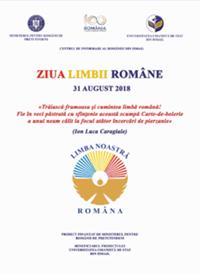 Limba și identitatea românească (08.07.2018)