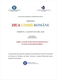 Limba, cultura și identitatea românească în sudul Basarabiei istorice ( 31.08.2019)