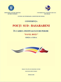Poeți sud- basarabeni (14.11.2018)