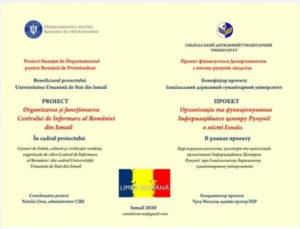 Продовження Міжнародного проєкту «Організація та функціонування Інформаційного центру Румунії в місті Ізмаїл», Договір про надання гранту № DRP/с/37 від 10/08.2020, Наказ ІДГУ № 66 від 02 червня 2020 р. «Про початок реалізації міжнародного проекту та затвердження робочї групи».