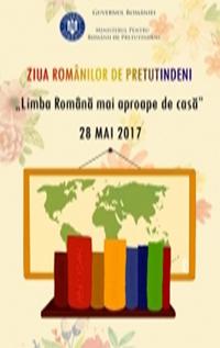 Ziua Românilor de Pretutindeni ( 28.05.2017)