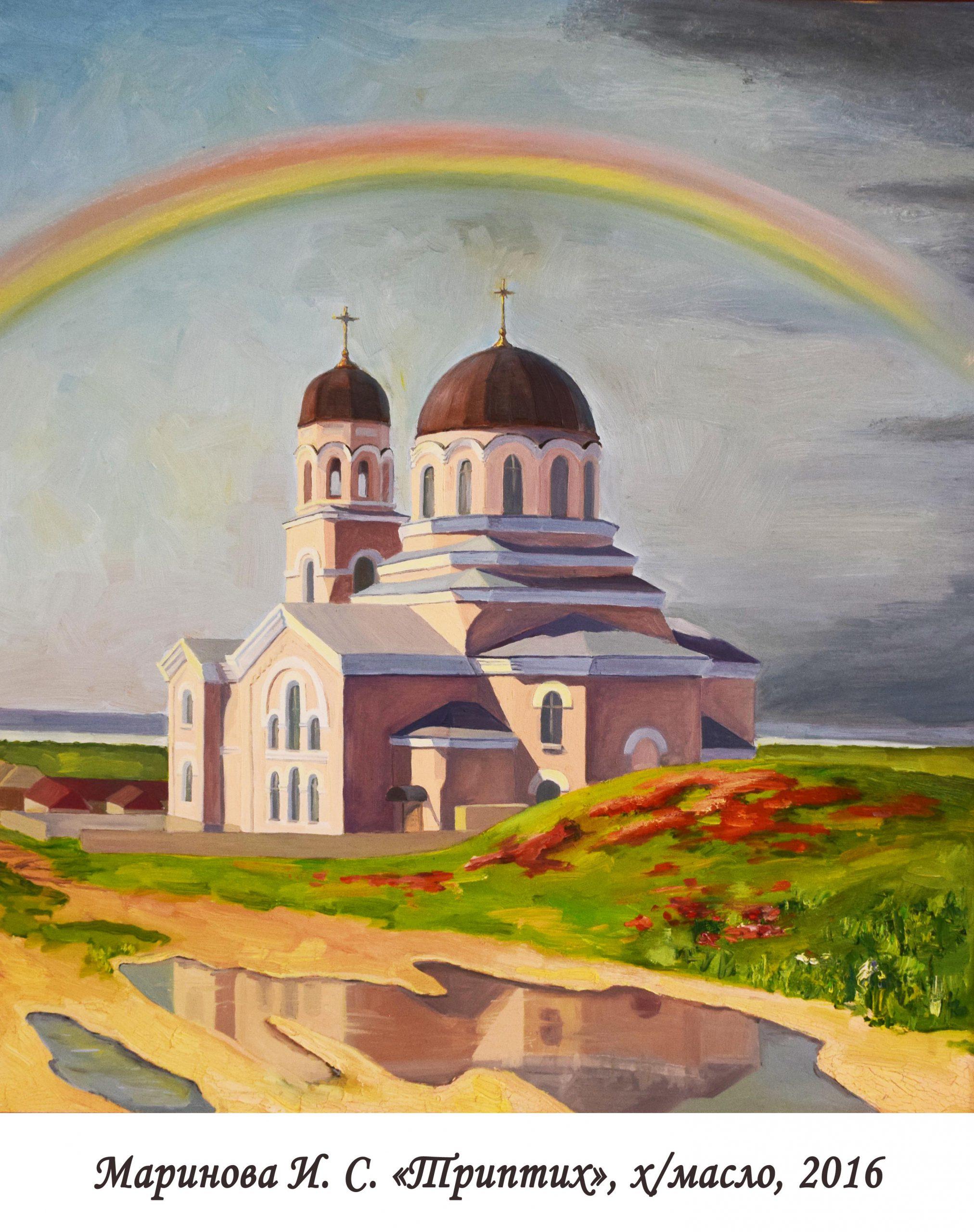 Маринова И. С. Триптих х-масло 2016