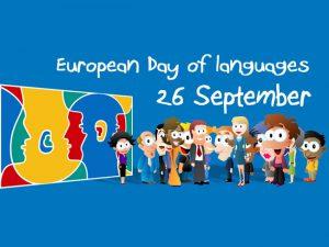 День європейських мов