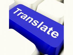 Перекладацька спадщина сьогодення
