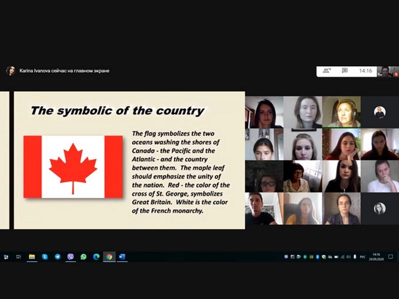 Онлайн-зустріч на тему: «День європейських мов»