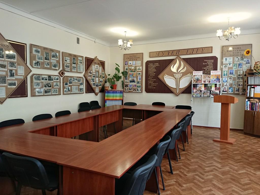 Музей ІДГУ, Центр громадянської освіти - ауд. 202 ІДГУ