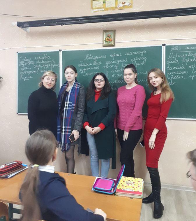 Практична підготовка (Кафедра української мови і літератури ІДГУ)