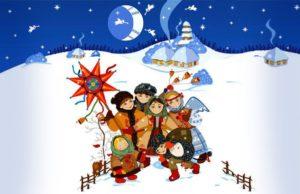 Щиро вітаємо вас з Різдвом Христовим!