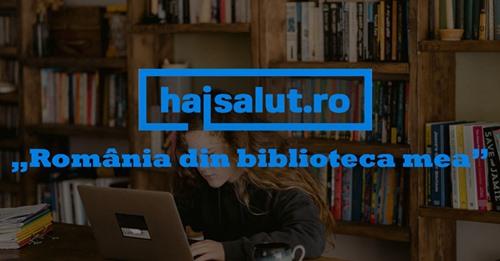 Конкурс есе на тему «Румунія в моїй бібліотеці»