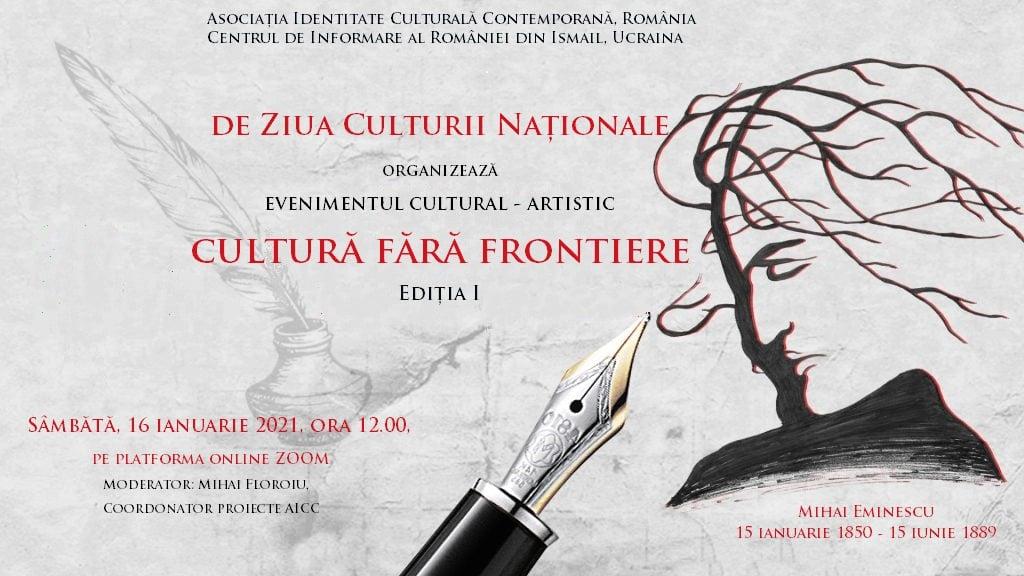 Ziua Culturii Naționale (15 ianuarie) / День культури Румунії (15 січня)