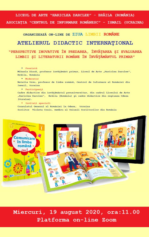 Інноваційні технології навчання на уроках румунської мови та літератури в початковій школі» у партнерстві з Вищою Школою Мистецтв «Hariclea Darclee», м. Браїла (Румунія)